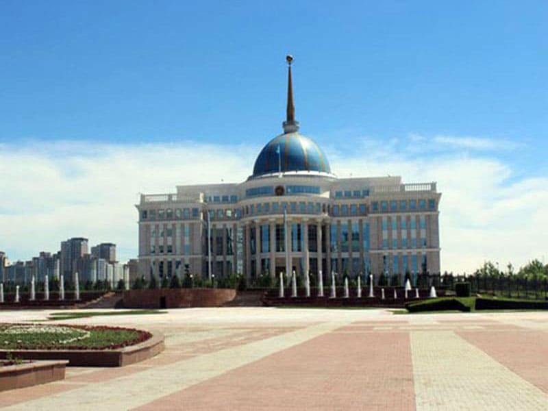 Акорда - Резиденция президента Республики Казахстан