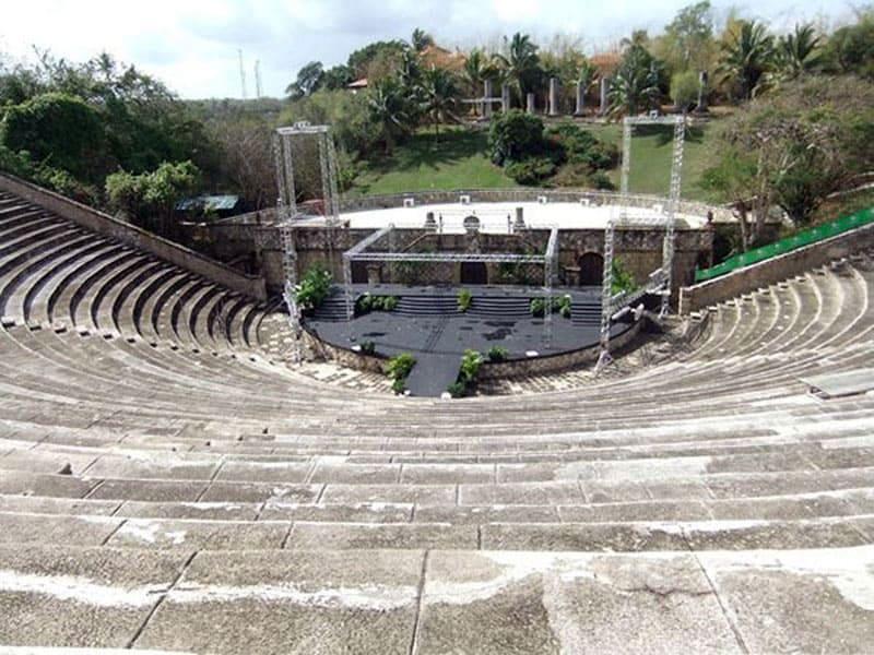 Амфитеатр в Альтос де Чавон