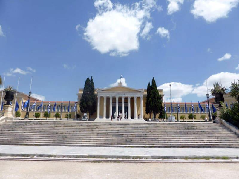Дворец Заппейон