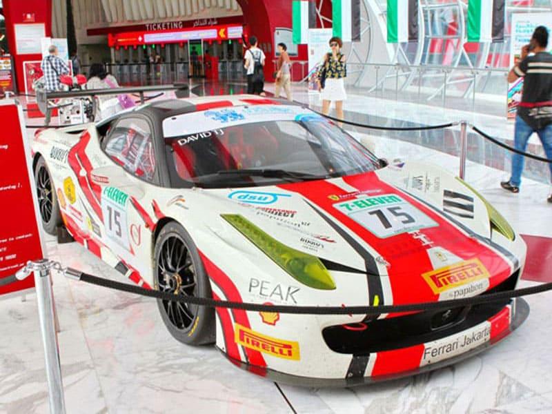 Тематический парк Ferrari World