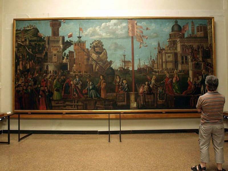 Галерея Академии