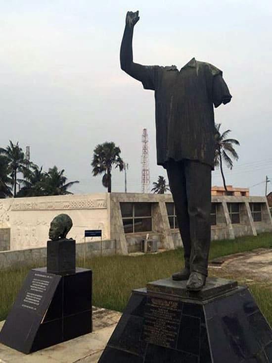 Оригинальный памятник, Гана