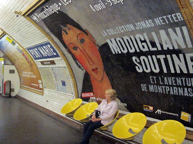 Парижский метрополитен, станция Pont Marie