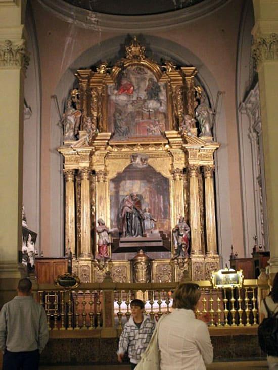 Собор Девы Пилар