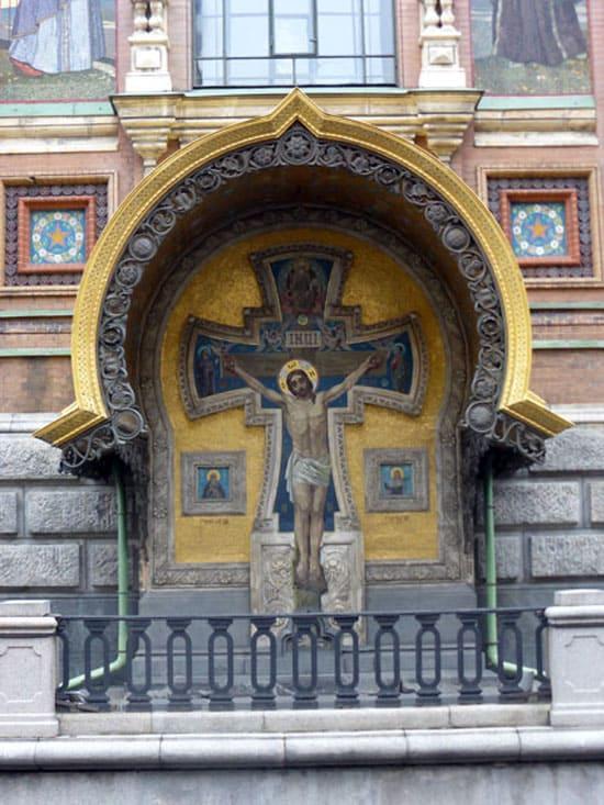 Место гибели Александра III