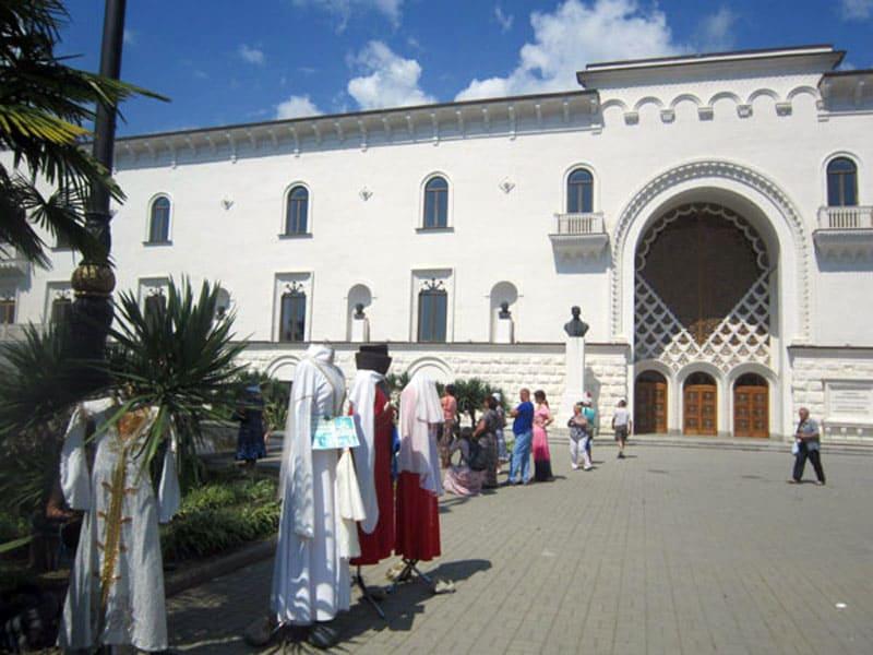Абхазский драматический театр имени С.Чанба