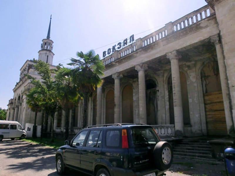 Вокзал Сухума