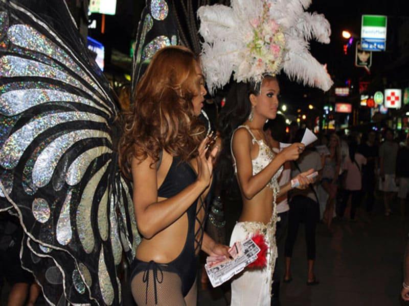 Смотреть порно транс вечеринки 122
